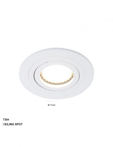Foco-empotrable-redondo-blanco-7304W-2