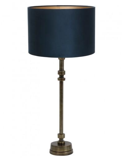 lampara de escritorio azul howell-9213BR
