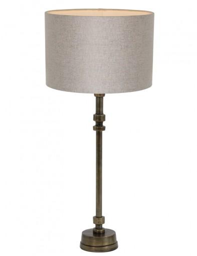 lampara de escritorio beige howell-9214BR