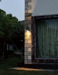 lampara-de-exterior-pequena-negra-1494ZW-1