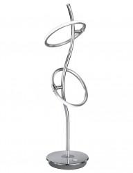 lampara de mesa con dos anillos-1800CH