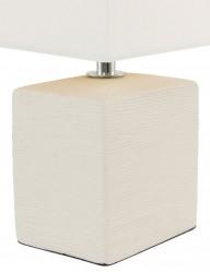 lampara-de-mesa-rectangular-blanca-1114W-1