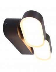 lampara-exterior-ajustable-1500ZW-1